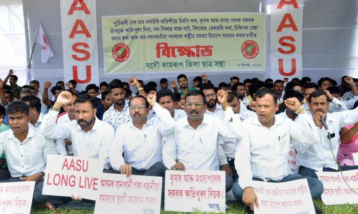 Guwahati: Activists of All Assam Students Union (AASU) hold placards during a protest in Guwahati, Assam. (PTI Photo)