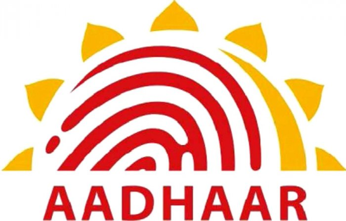 UIDAI systems will be tuned to offer the facility within three month's time: UIDAI CEO Ajay Bhushan Pandey. (DH Photo)