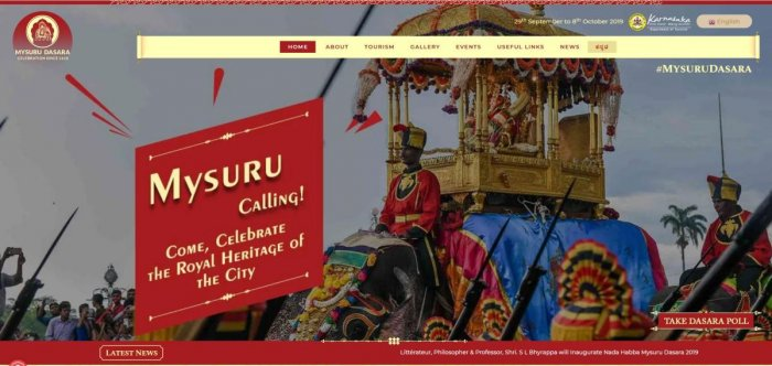 Home page of Dasara-2019 website