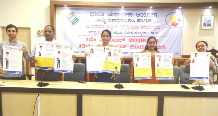 Deputy Commissioner Annies Kanmani Joy and Zilla Panchayat Chief Executive Officer K Lakshmi Priya among others, release the poster on Electors Verification Programme during a programme  at the DC's office hall in Madikeri on Sunday.