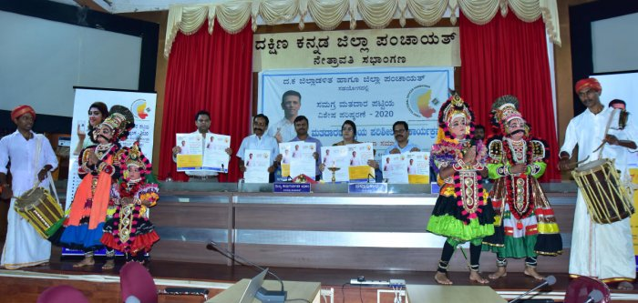 A poster on the Electors' Verification Programme was released at a programme organised  at the Dakshina Kannada Zilla Panchayat Auditorium in Mangaluru on Sunday.