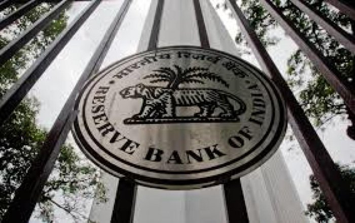Reserve Bank of India file photo