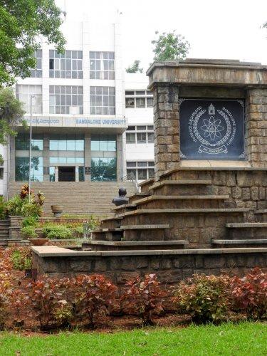 Bangalore university campus at Gnana Bharathi Main Road. (DH Photo)