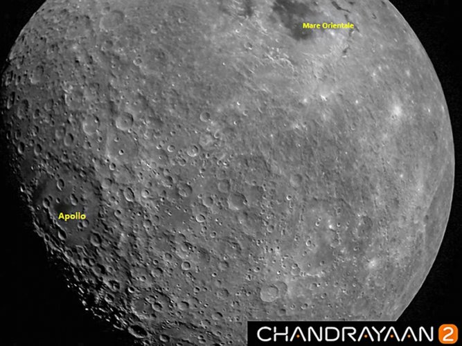 A view of the first Moon image captured by Chandrayaan 2, taken at a height of about 2650 km from Lunar surface, Wednesday, Aug 21, 2019. (Twitter/PTI Photo)