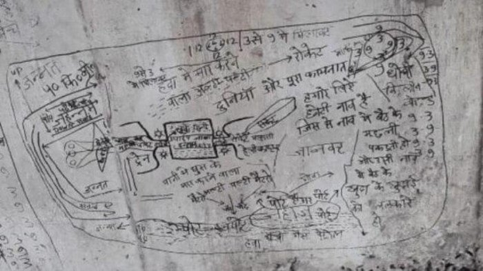 Messages praising terror group IS were found in Uran area of Navi Mumbai.