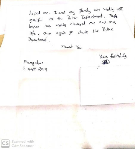 The 'Thank you' letter received by the police.