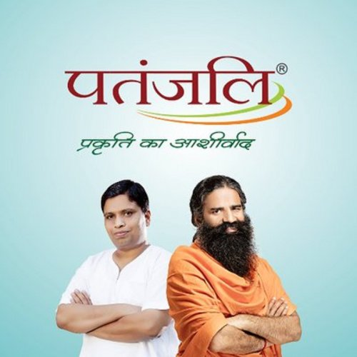 Patanjali Ayurved Limited (Image: Twitter)