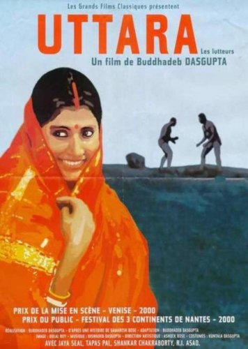 The French poster of 'Uttara'. The Venice award is mentioned here.