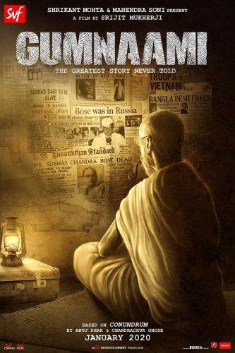 Gumnaami movie poster