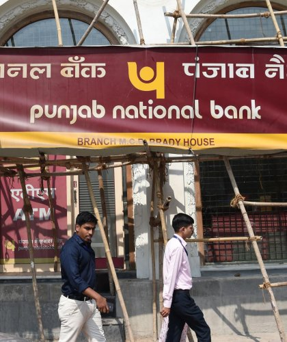 Punjab National Bank has 99 sham cases worth Rs 2,526.55 crore (AFP Photo)