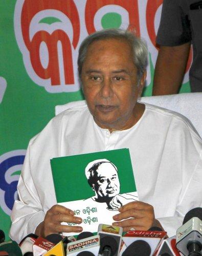 Odisha Chief Minister and Biju Janata Dal (BJD) President Naveen Patnaik (PTI Photo)