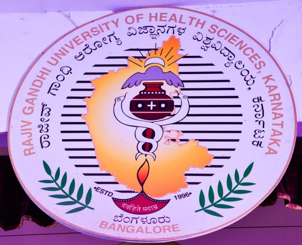 Rajiv Gandhi University of Health Sciences. (DH File Photo)