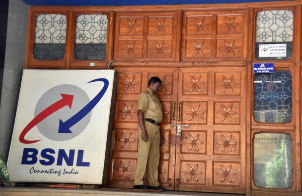 BSNL Principal General Manager office. (DH Photo)