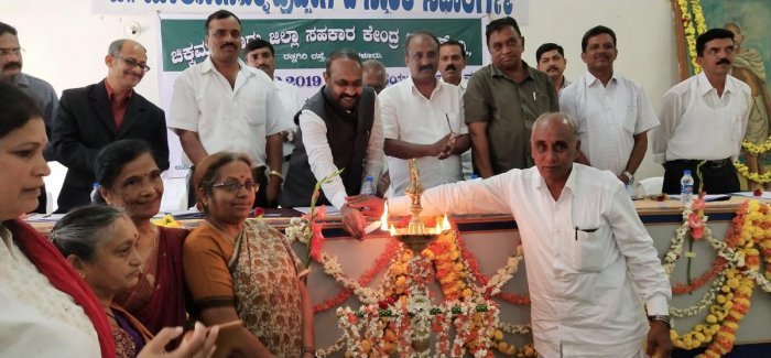 Chikkamagaluru District Cooperative Central Bank (DCC) Chairman S L Dharme Gowda inaugurates the AGM of the bank.