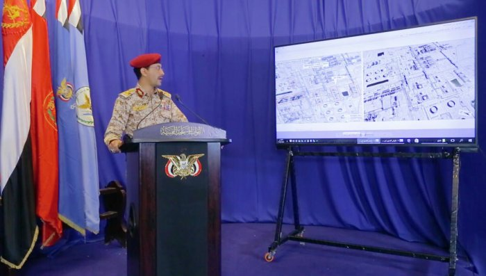 An image grab taken from a video made available by al-Huthi Media Office shows Huthi military spokesman Brigadier-General Yahya Saree speaking at a press conference on September 18, 2019, during which he explained how the attack was carried out on Saudi A