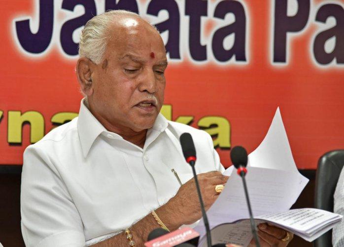 Karnataka Chief Minister BS Yediyurappa. (DH File Photo)