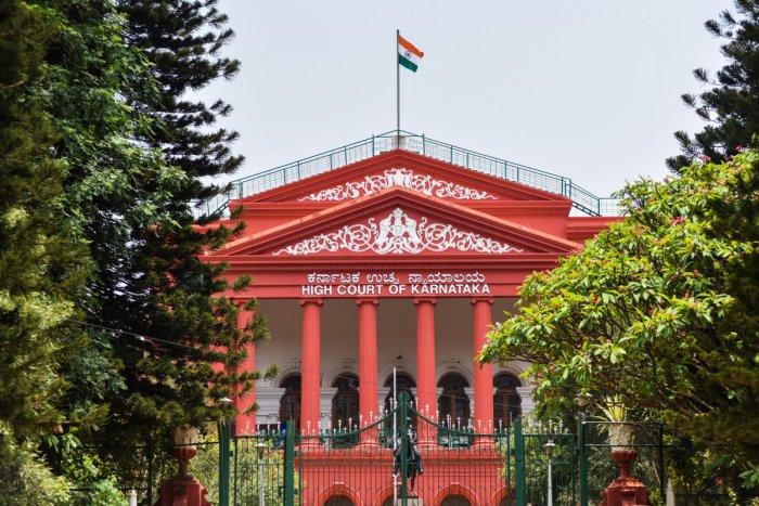 High Court of Karnataka in Bengaluru. Photo by S K Dinesh