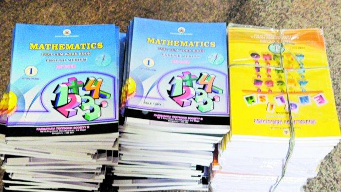 Textbooks received at Daddalakadu Zilla Panchayat Upgraded Primary School, Mangaluru.