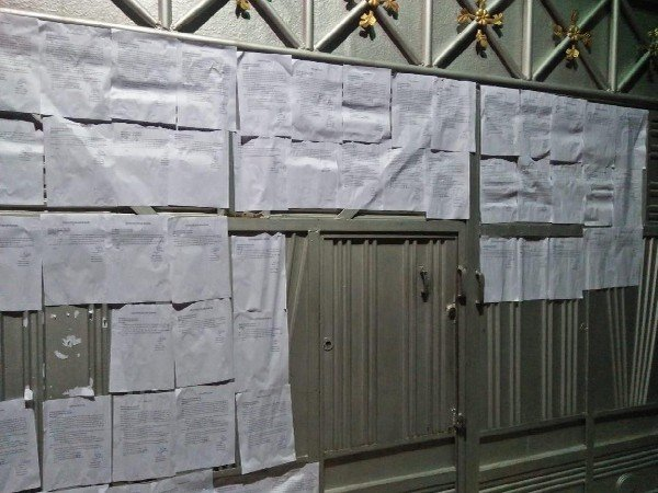 According to the sources, in all, around 30 legal and police notices have been pasted on the main gate of his residence in the town. (ANI Photo)