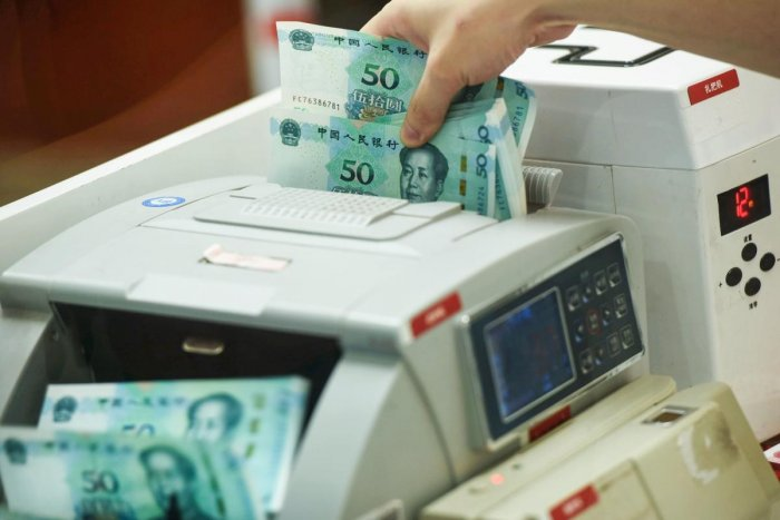 Chinese currency, Yuan (AFP Photo)