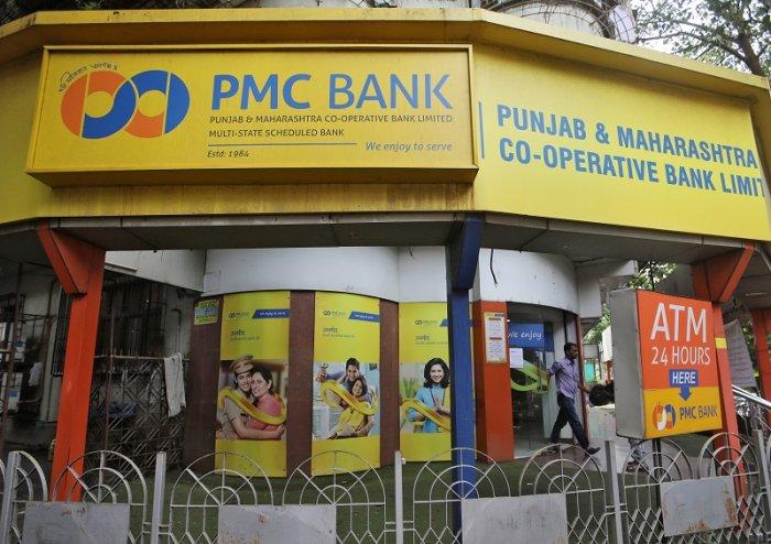 PMC Bank. (PTI Photo)