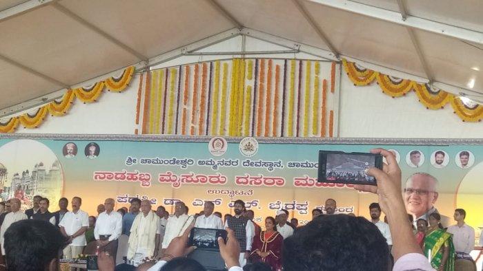 Innaugration of Mysuru Dasara. (DH Photo)