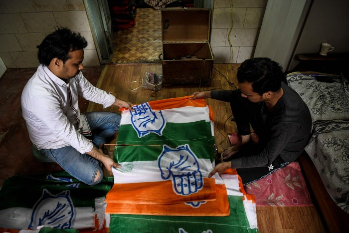 Congress party flag. (AFP Photo)