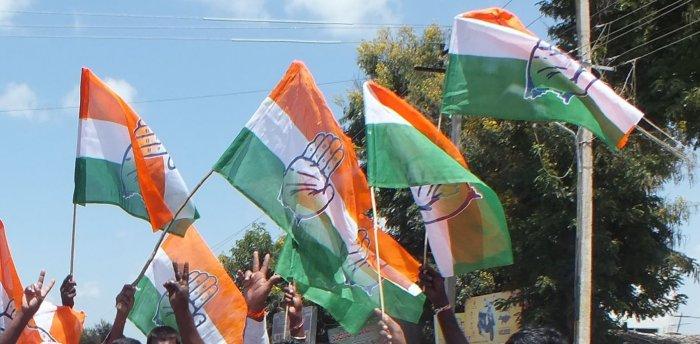 Indian National Congress flag.