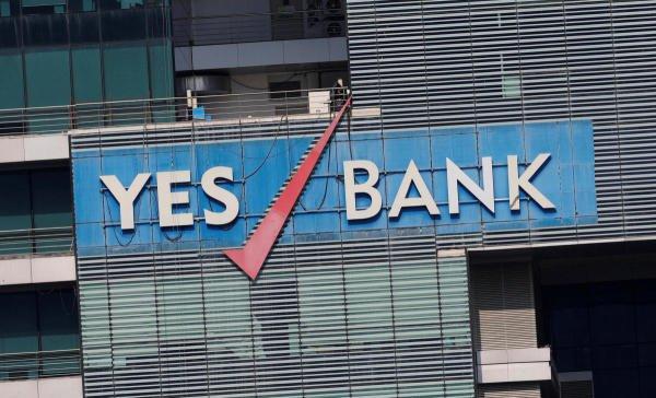 Yes Bank headquarters in Mumbai. (PTI photo)