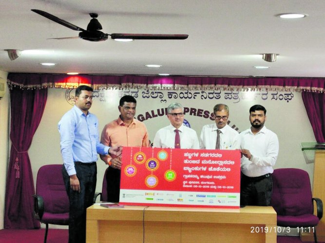 Syndicate Bank General Manager Sairam Hegde, Divisional Manager Ramakanth Bhat, Regional Office, Puttur, Manager Raghavendra Rao, District Lead Bank Manager Pravin Kumar and Hampankatta branch AGM Pushparaj Hegde seen at the launch of customer outreach ba