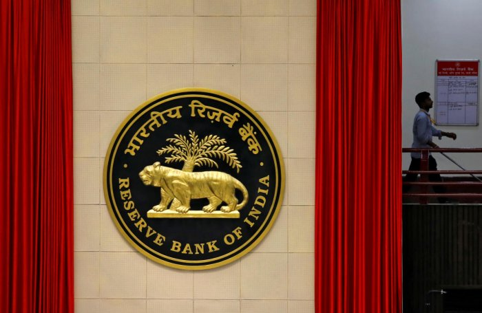Logo of Reserve Bank of India (RBI) (Reuters Photo)