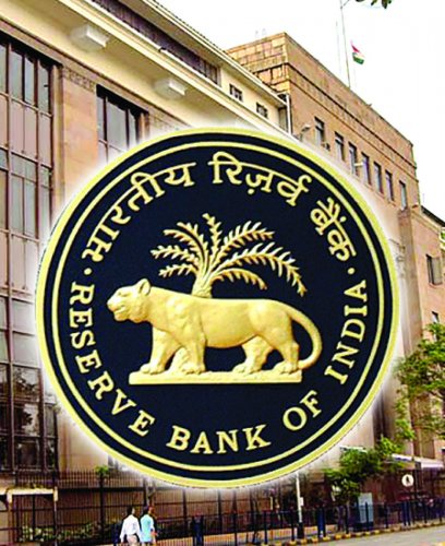 Reserve Bank of India (File Image)
