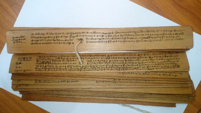 An ancient palm-leaf manuscript
