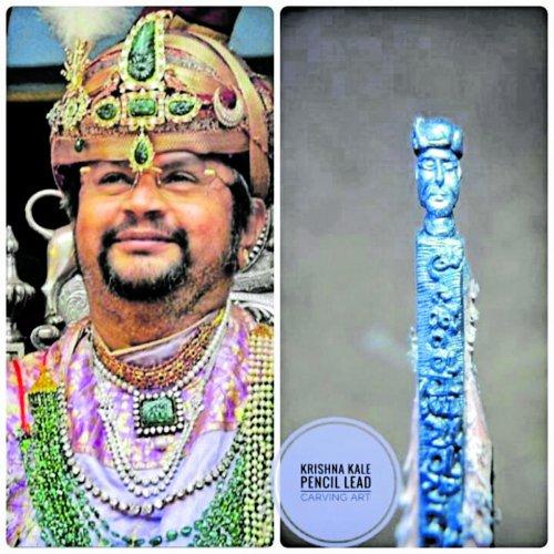 Srikantadatta Narasimharaja Wadiyar made in pencil.