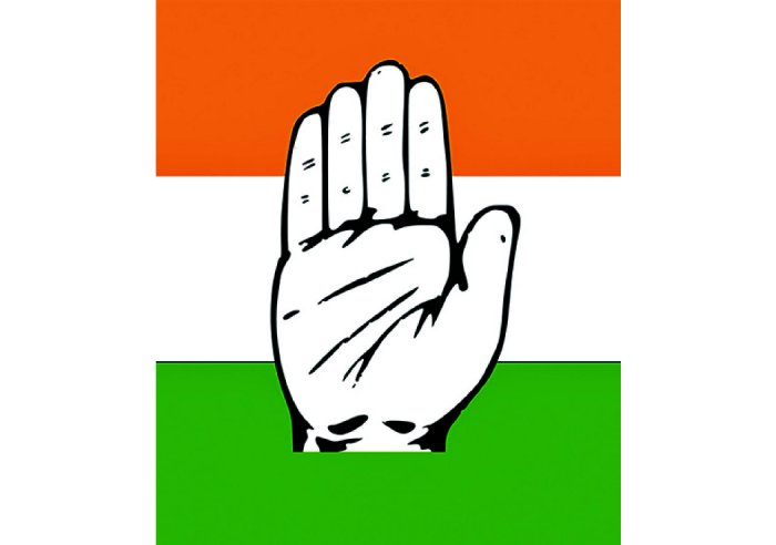 Congress Party (DH File Image)