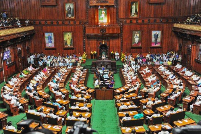 Karnataka Assembly (PTI Image for Representation)