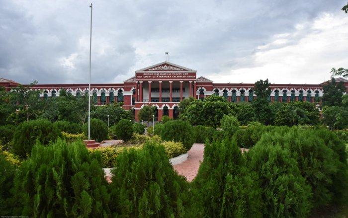 The Karnataka High Court (Photo by Prashanth HG)