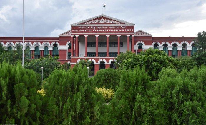 Karnataka High Court (Photo Prashanth HG)