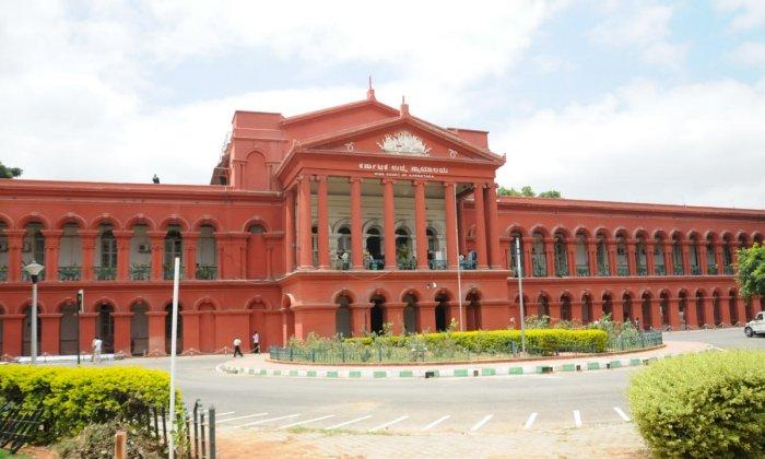 Karnataka High Court (DH File Photo)