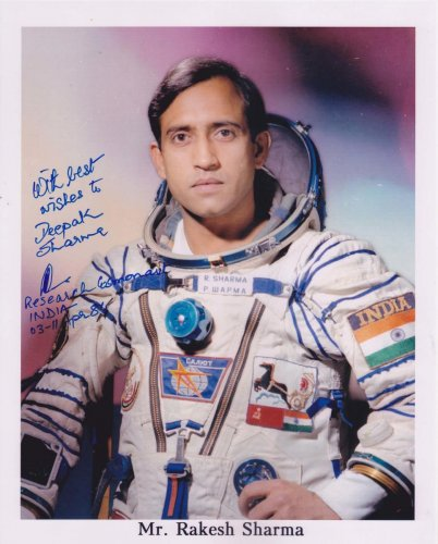 Wing Commander Rakesh Sharma, the first Indian to travel to space (DH File Photo)