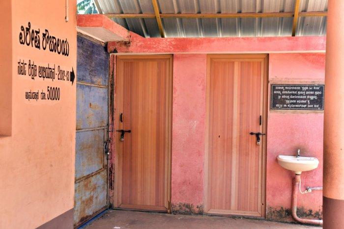 Two toilets were constructed by Kadri Gopalnath at Dakshina Kannada Zilla Panchayat Primary School in Sand Pit Bengre, Mangaluru, in October 2017. DH photo/Govindraj Javali
