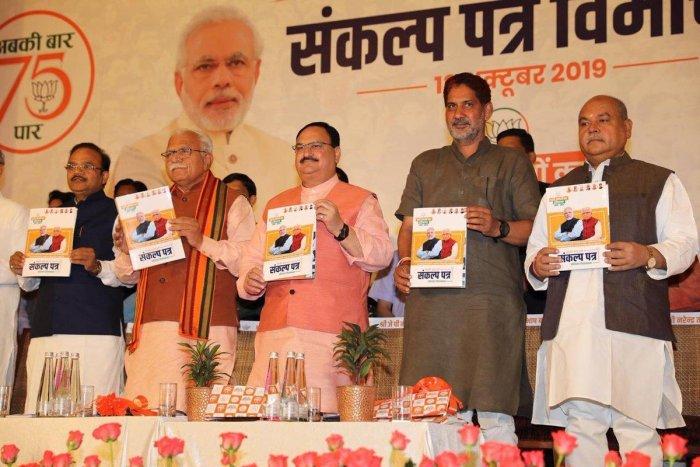 I dream of Ram Raj in Haryana, said Haryana Chief Minister Manohar Lal Khattar. Photo/Twitter (BJP Haryana)