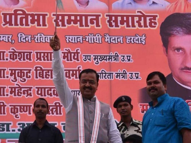 Uttar Pradesh deputy chief minister Keshav Prasad Maurya. (Photo: Twitter)