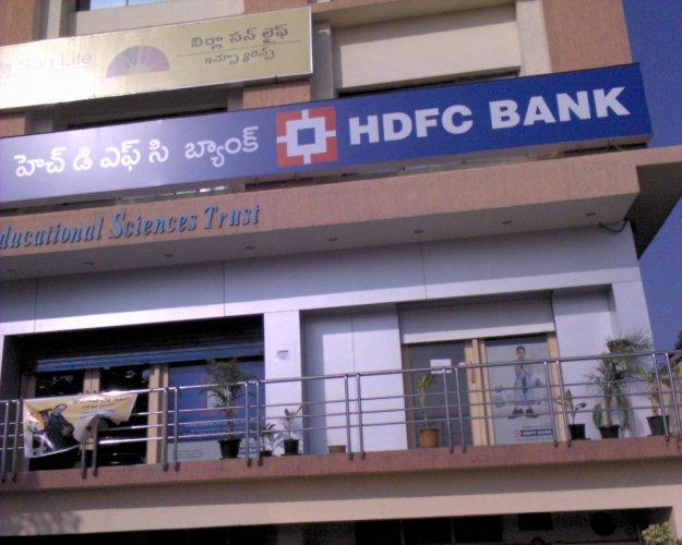 HDFC Bank. (DH Photo)