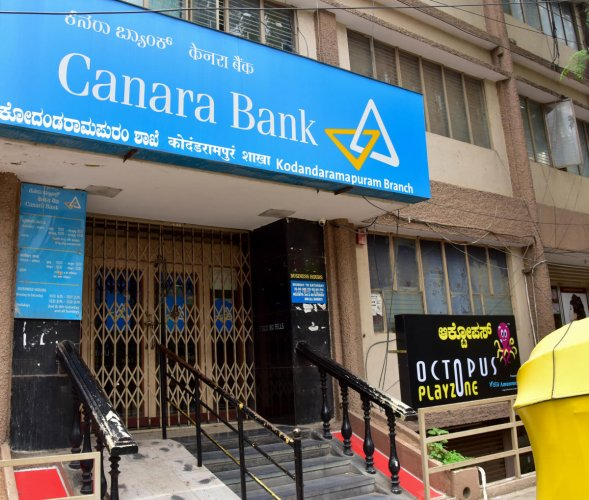 The present interest rate on savings bank deposits of Canara Bank will be revised with effect from October 15, 2019, the bank said in a regulatory filing. (DH Photo)