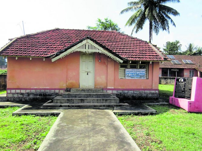 Field Marshal K M Cariappa Memorial Library in Shanivarasanthe is locked up from several months.