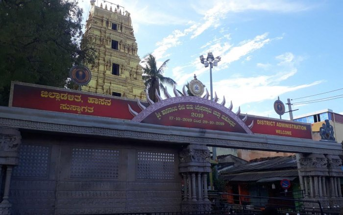 Arch erected by the district administration near Hasanamba temple in Hassan.