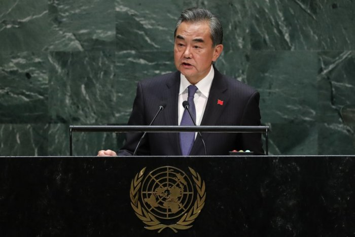 Chinese Foreign Minister Wang Yi (Reuters Photo)