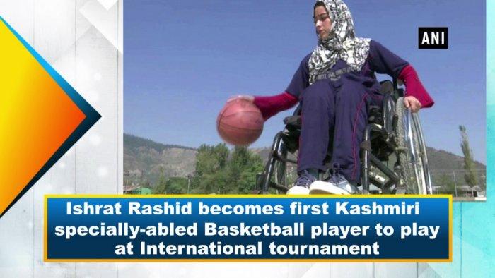 Ishrat Rashid, the first Kashmiri specially-abled Basketball player (ANI Photo)