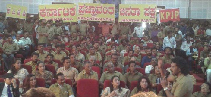 Upendra launches Karnataka Prajnavantha Janata Party